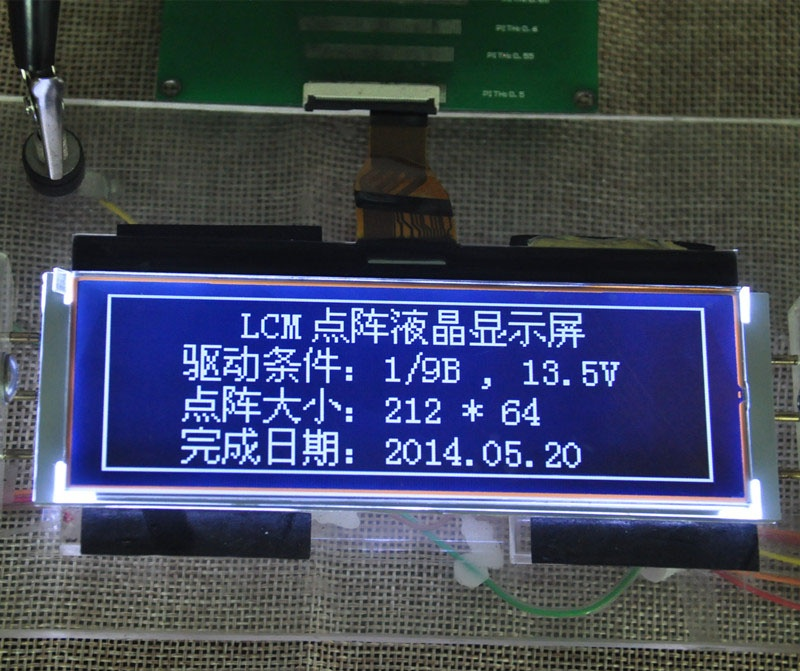 212*64 Chinese LCD Display Module