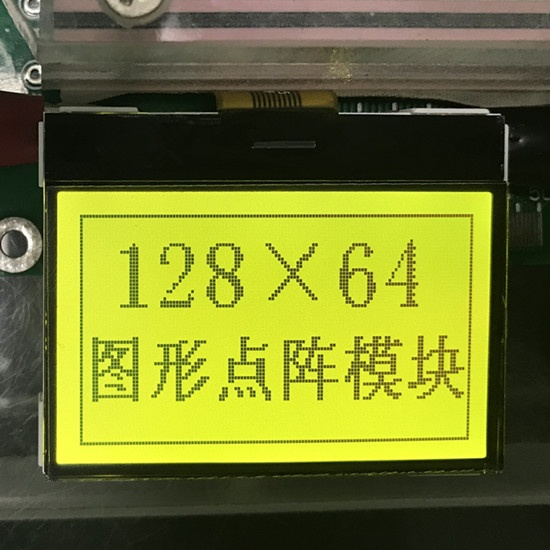 128x64 Graphic LCD Monochrome LCD Display Module