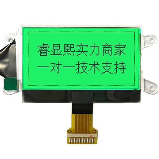 Small Backlight Sunlight Readable LCD Display