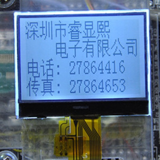 128X64 Graphic LCD With White LED backlight