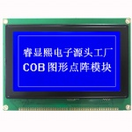 240x128 Graphic LCD Displays