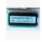 16x1 character LCD display module in blue 5V black on yellow 1601 STN lcd